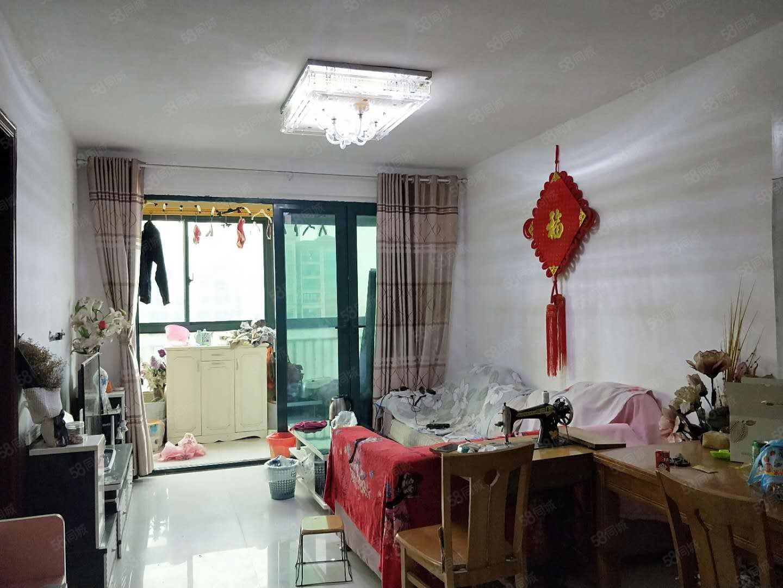 恒大城精装修两室两厅家电齐全随时看房