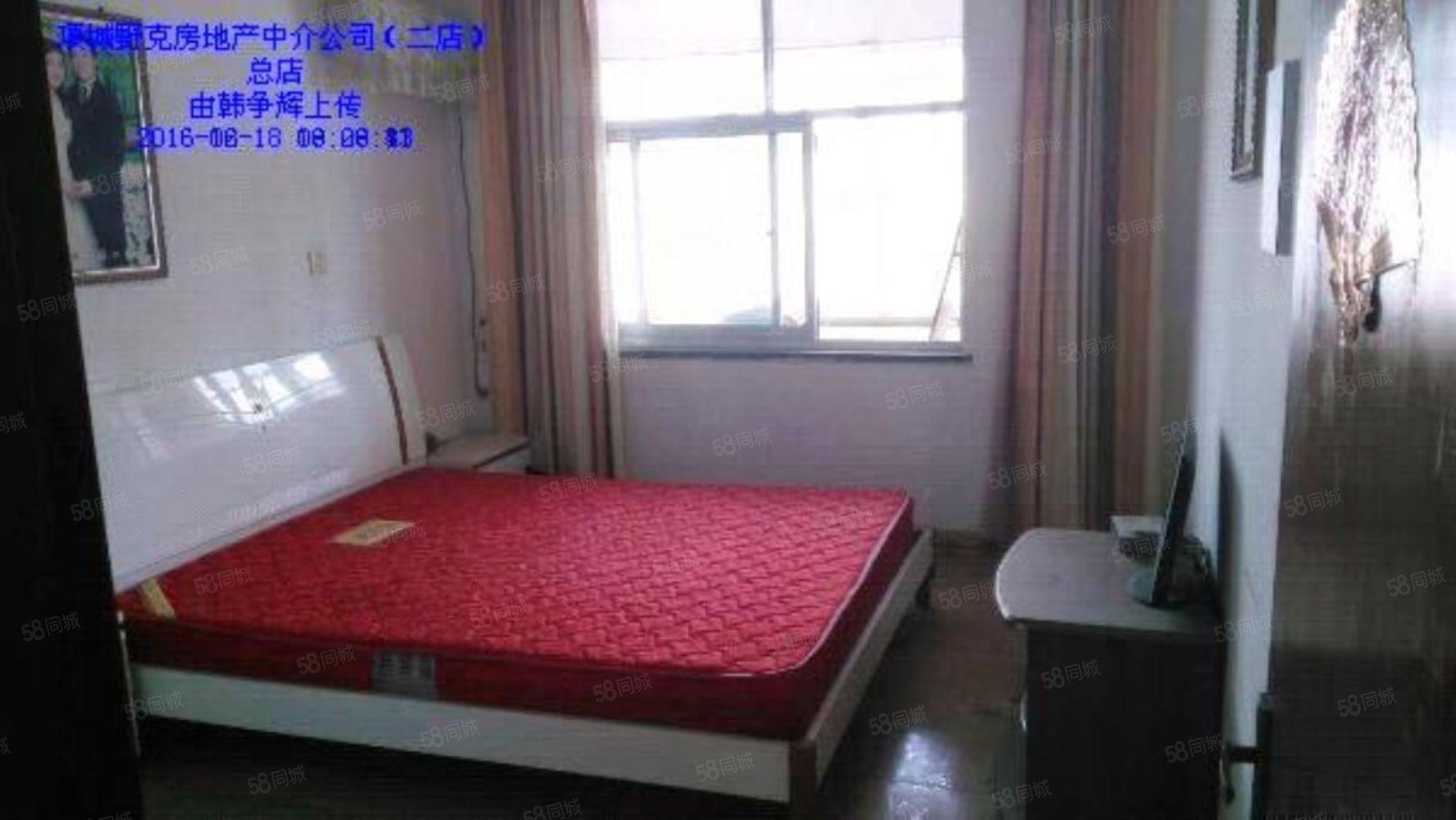 胡营路口南世纪花园小区四楼,带家具家电,一年7200