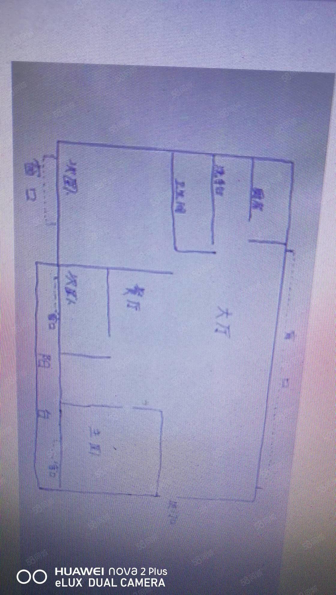 近建材市场3室朝阳通间大阳台无遮挡中间位置