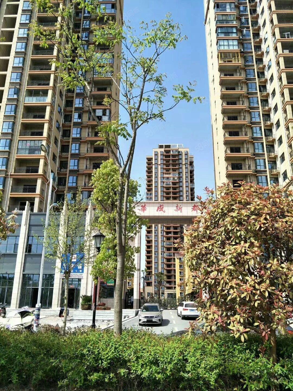 华城新都,太阳城隔壁,115平电梯3房2厅2卫,仅售38万