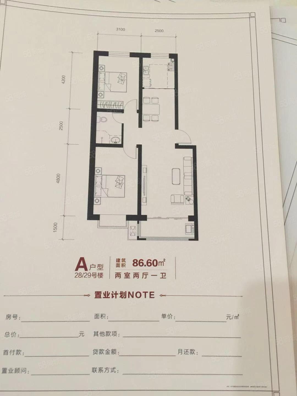 花溪地两室通透86.60平米35.8万吉售