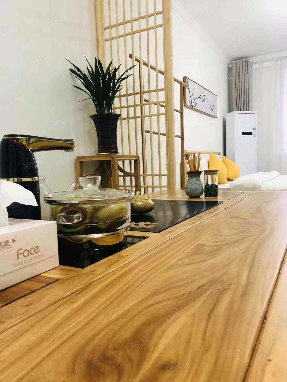盛世國際公寓可以短租季度精裝房拎包入住