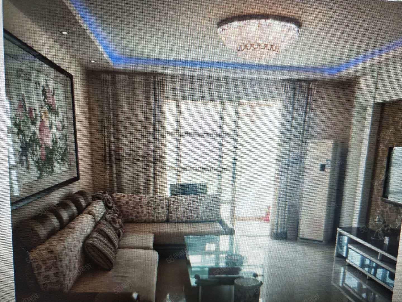 福成花園小高層140平方三室兩廳精裝送家電107萬