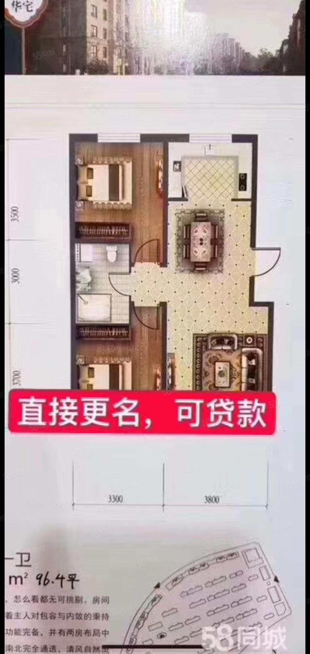 (山城楼市)大禹城邦江景房原装地热十三中学区