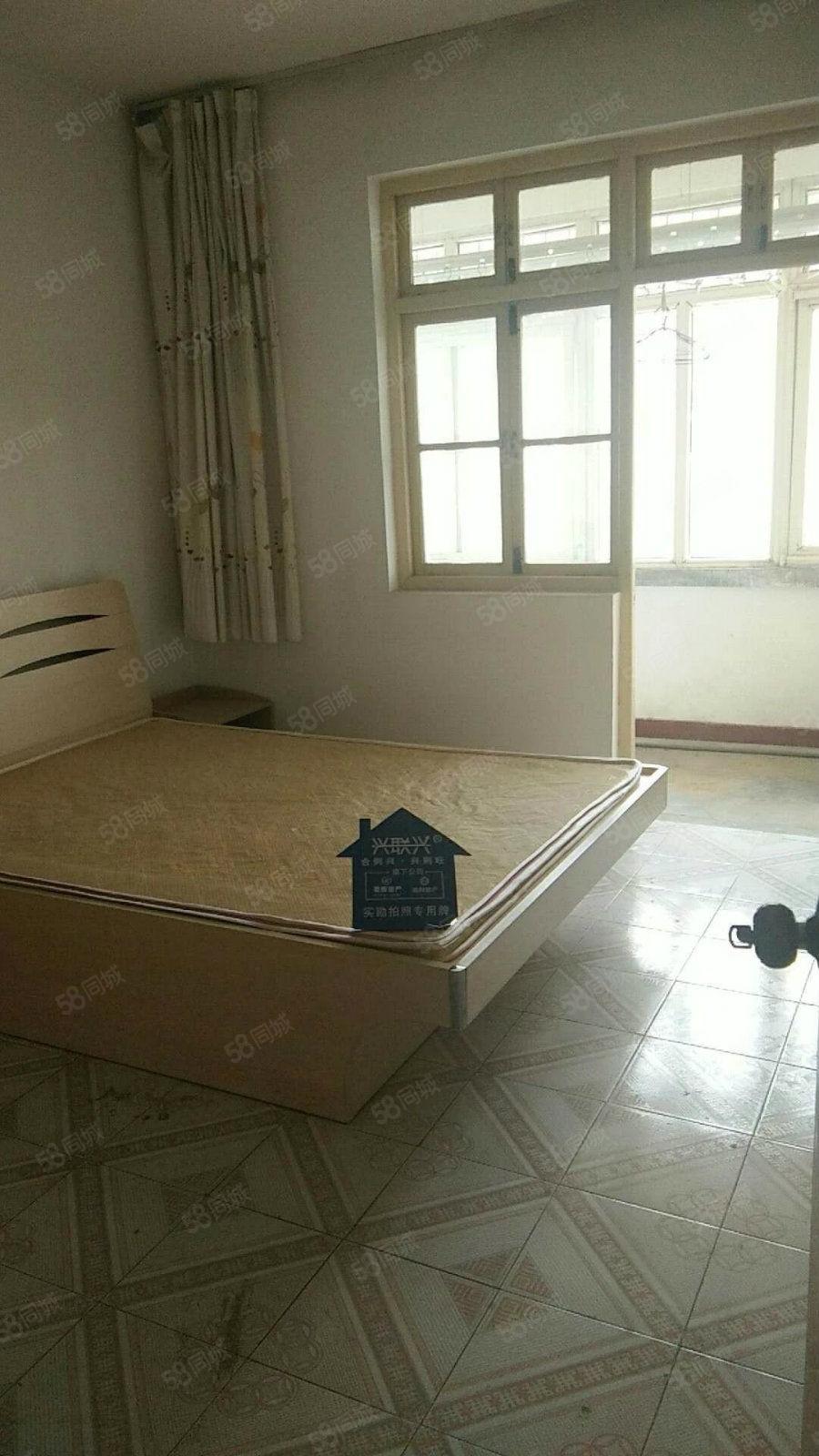 新上康平小区三室朝阳,非顶楼,有钥匙随时看房业主急售!