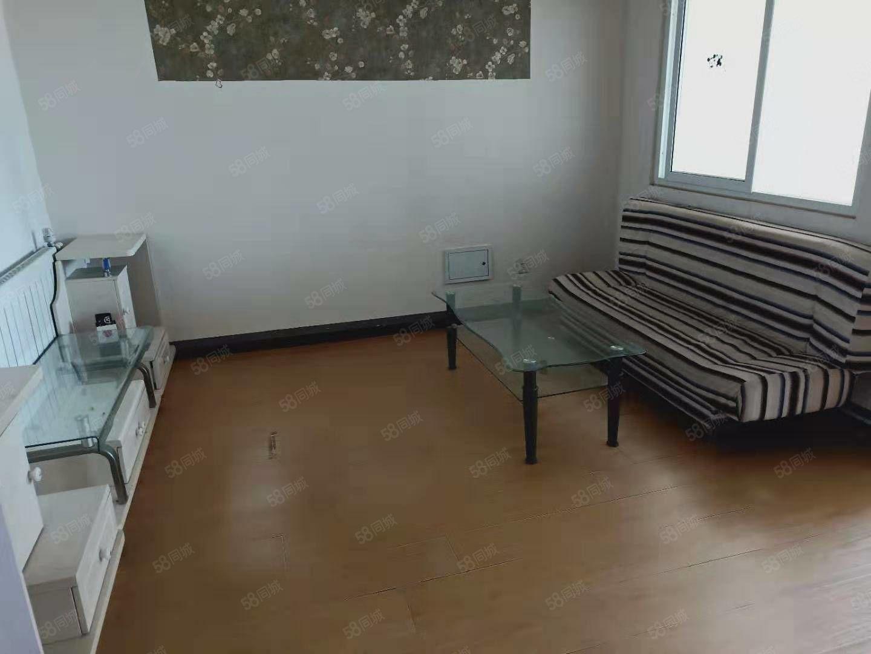 东方世纪城两室一厅家具家电齐全1300元