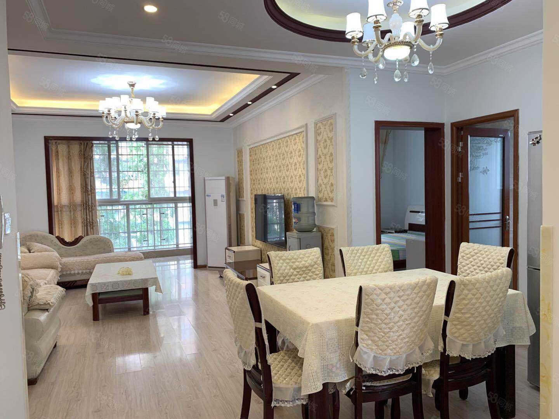 清阁苑大套二精装,对中庭,南北通透拎包入住随时可以看房子