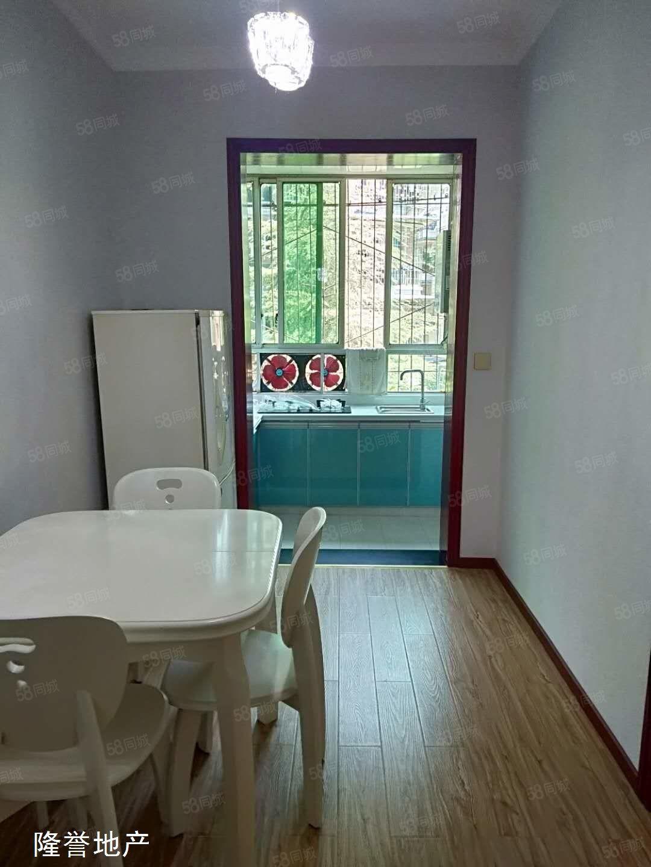 東門廣場附近3樓精裝2室2廳1衛過戶費賣方出