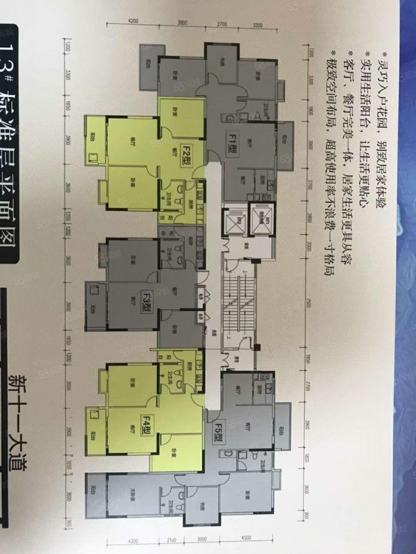 锦绣名城南北通透户型单价6300左右85平至129平