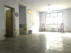 《永华厂小区》36.8万买北京东路4房(手续齐全)