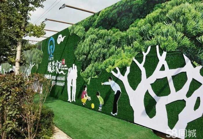 中铁绿景家园70年产权十年托管0月供只需66万不二之选