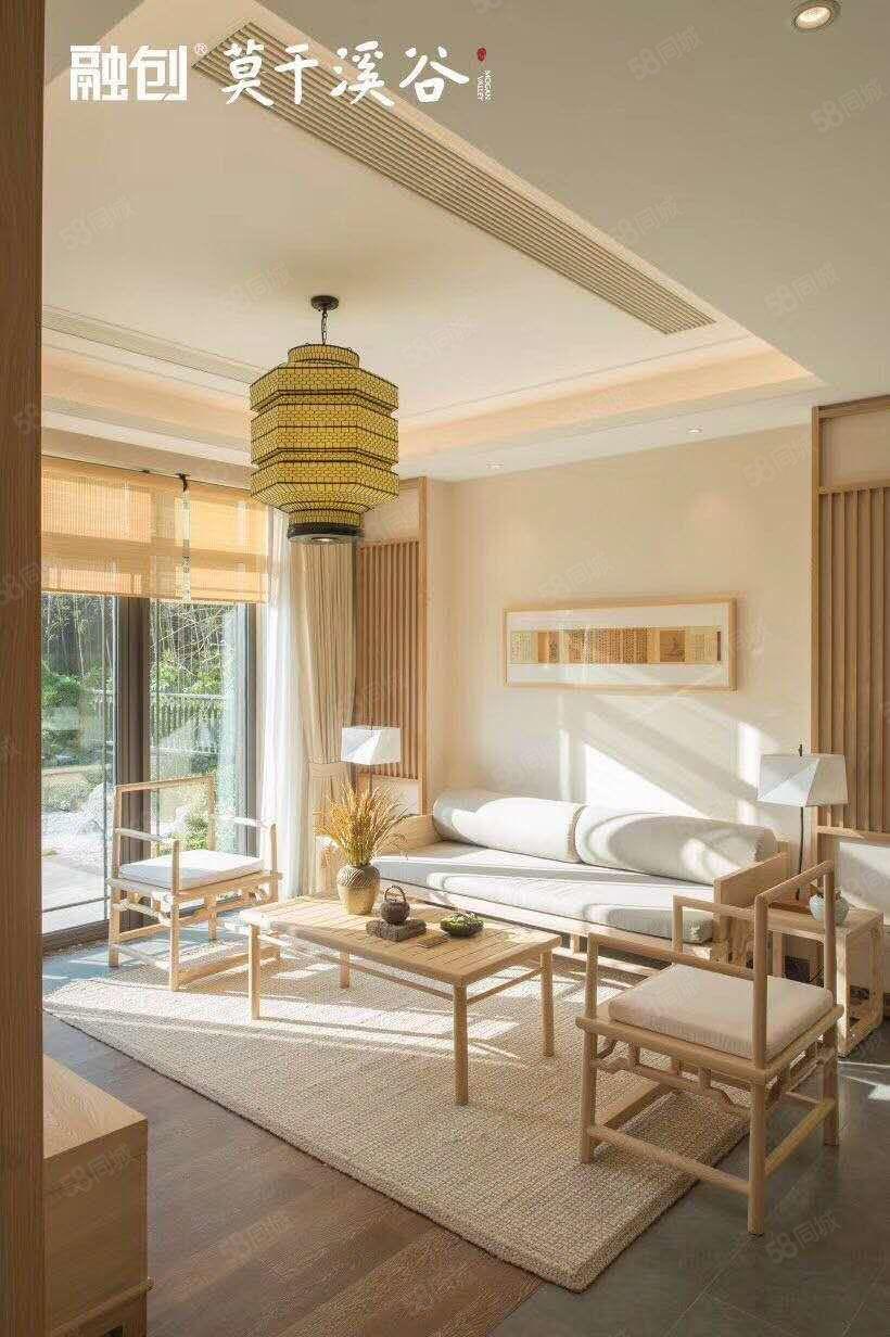 急售六合开奖莫干山度假胜地,精装修地上两层中式独栋别墅,莫干溪谷