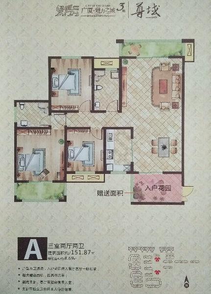 魅力之城3室2厅152平米毛房含费62万急售