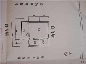 郎园小区单身公寓3楼证齐可贷款