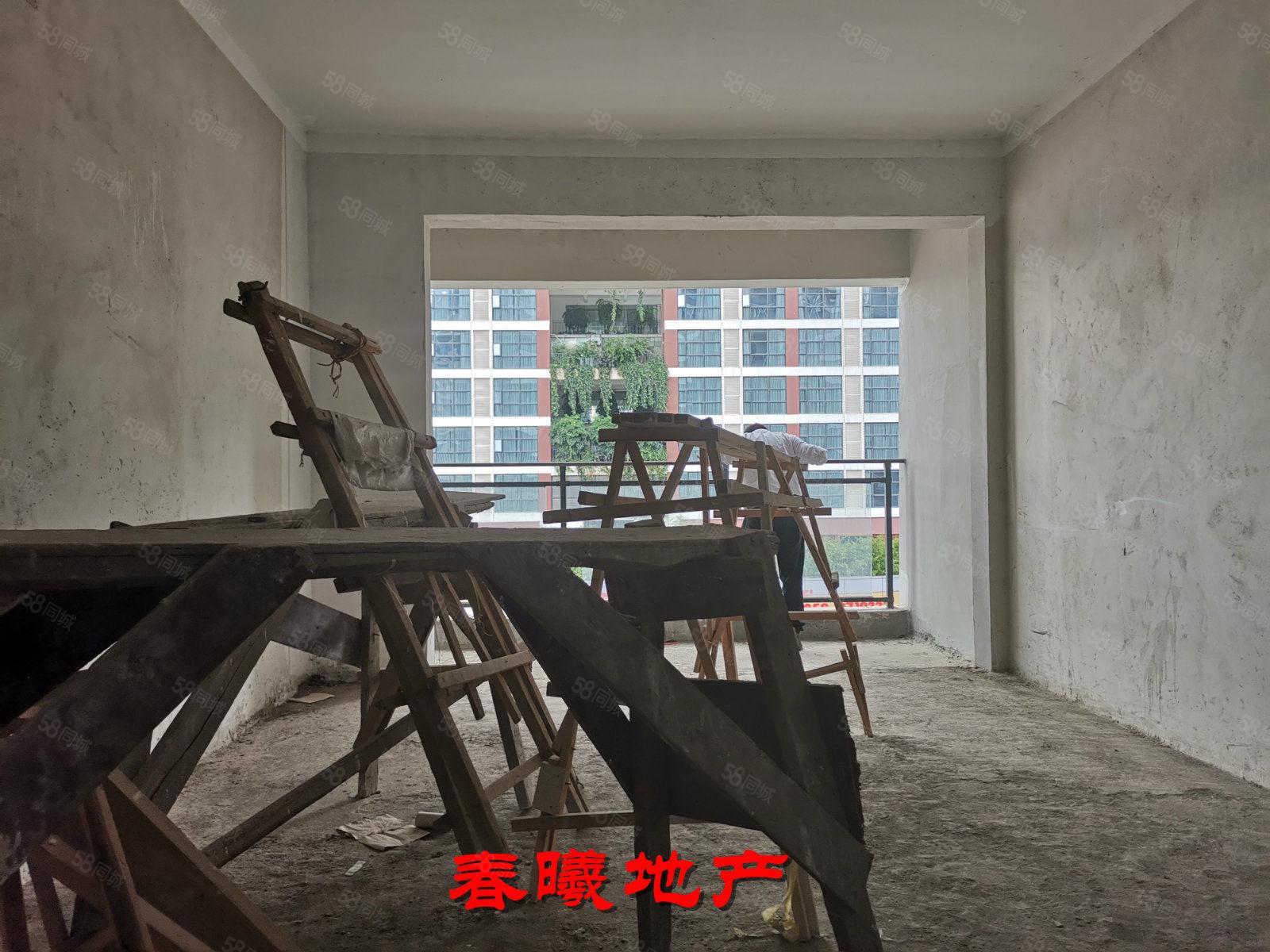 ?#21355;?#22478;毛坯2房现房即可装修入住可按揭有阳台位置好
