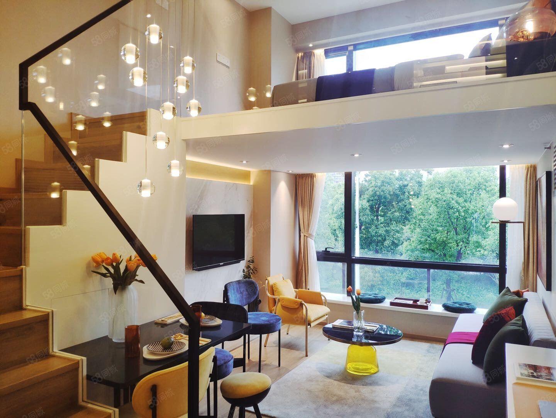 富陽銀湖科技城板塊奧體之星精裝修loft公寓6號地鐵口