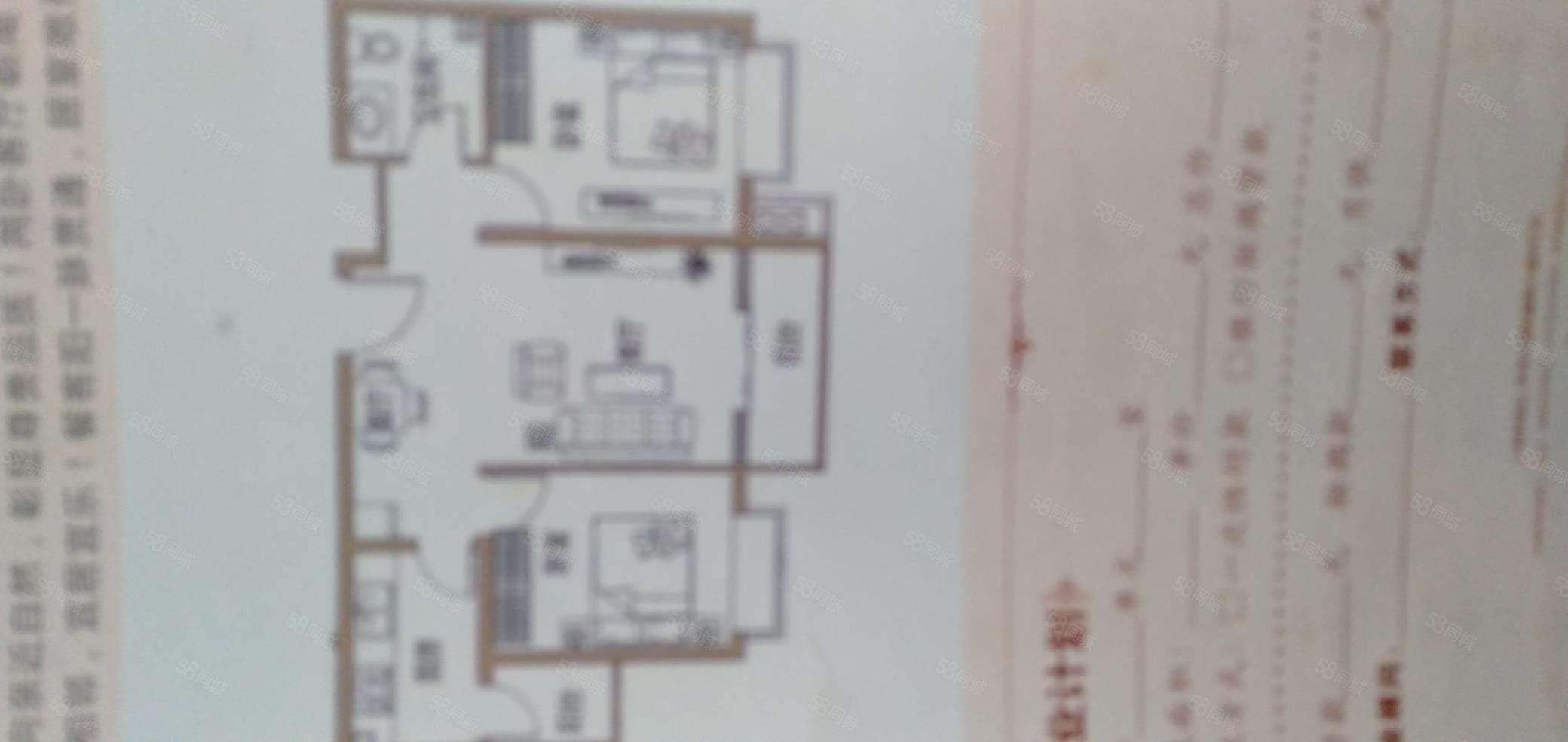 急售急售中安安置房兩室兩廳一衛