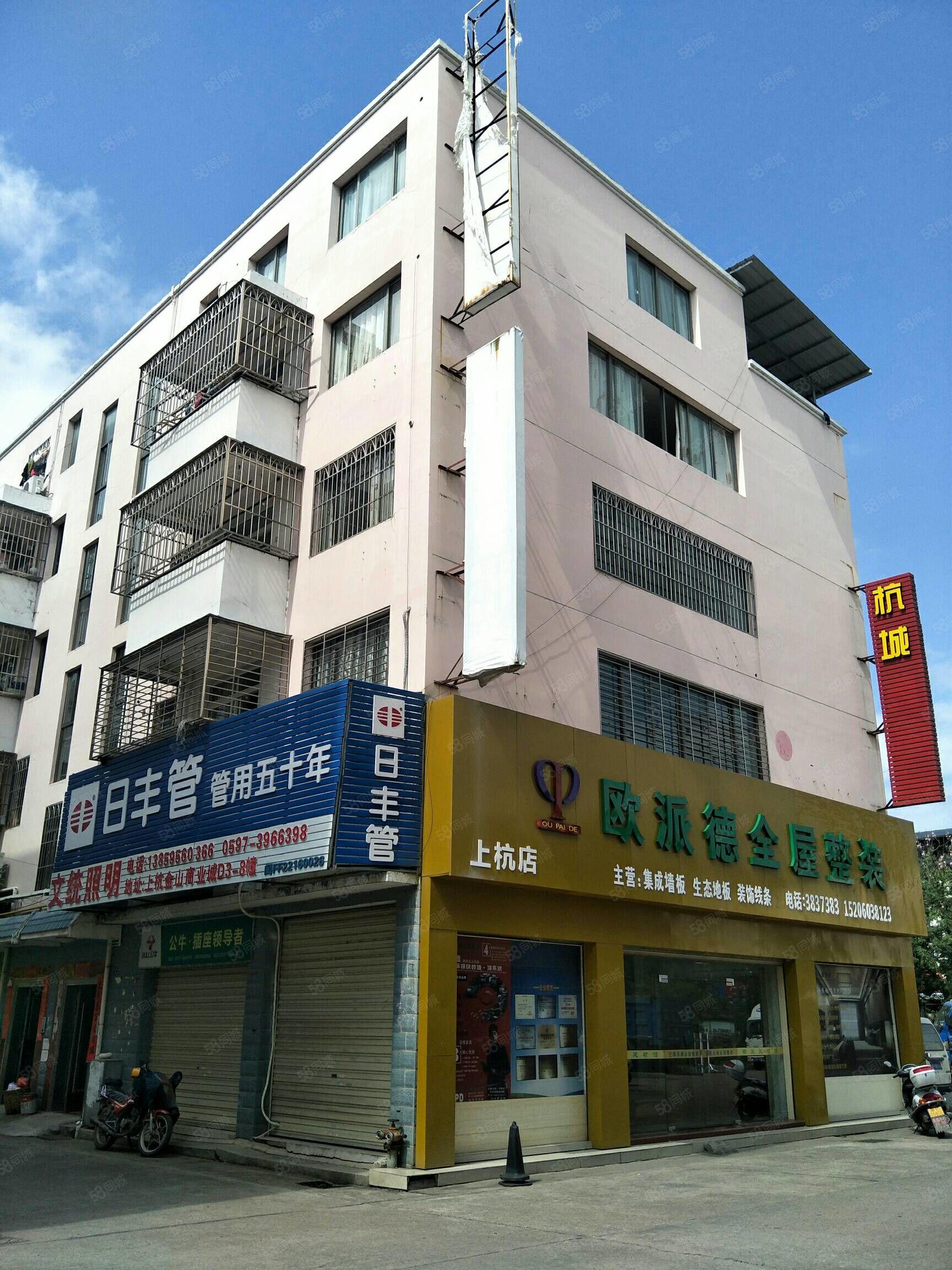 金山商业城整幢出售,也可分层出售。