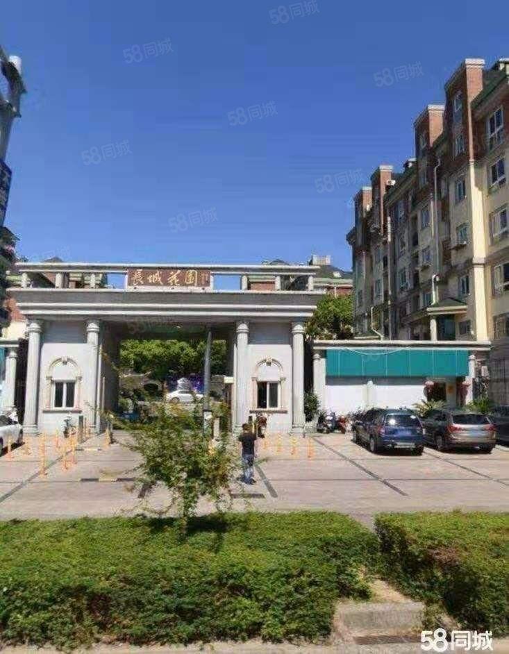 长城花园1楼,107+车棚+车库,06装,200万