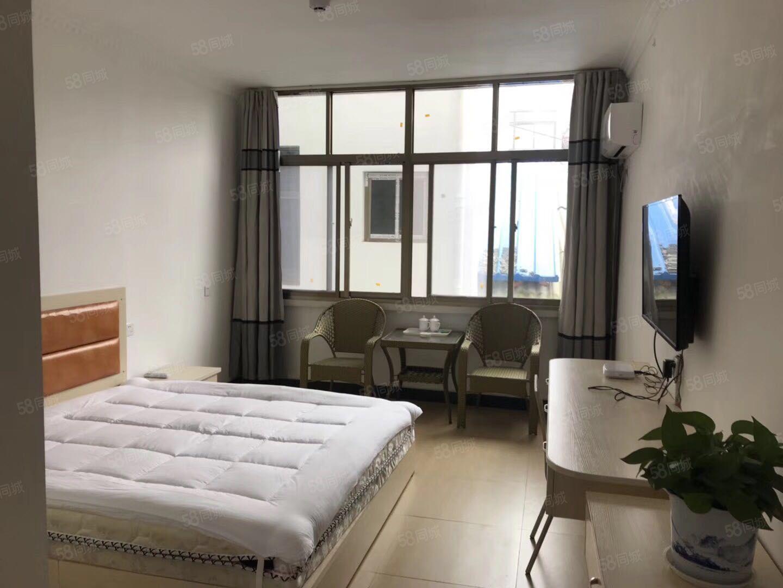 万邦附近温馨短租房丨300900丨酒店式公寓