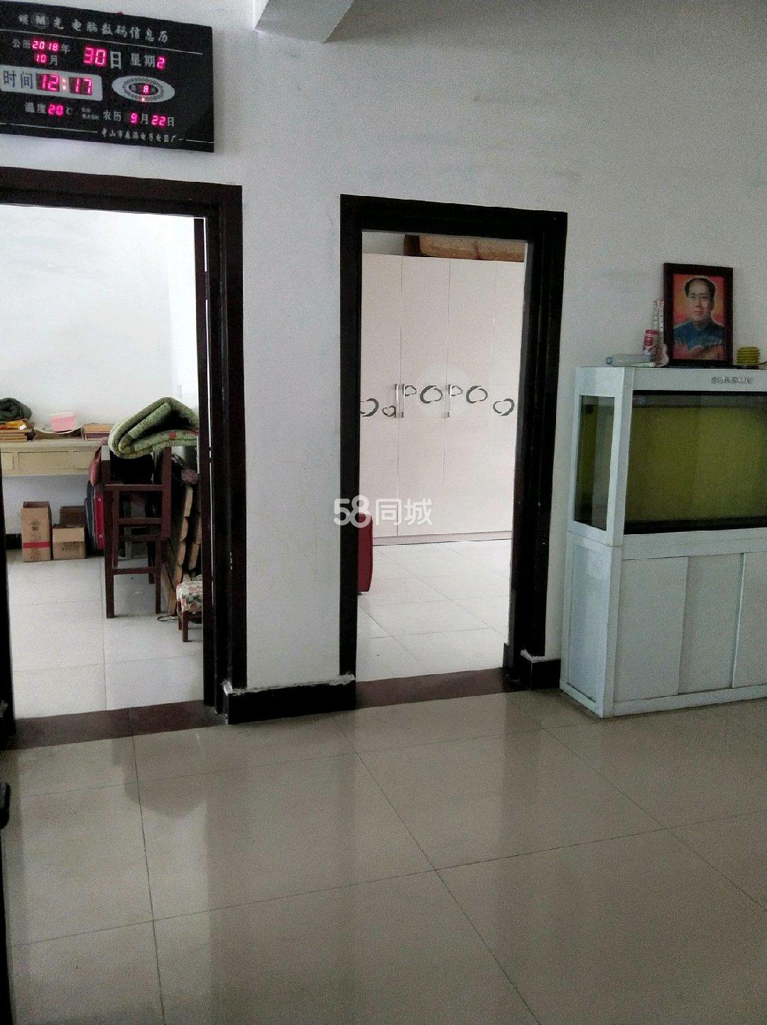 大槐树2室1厅1卫