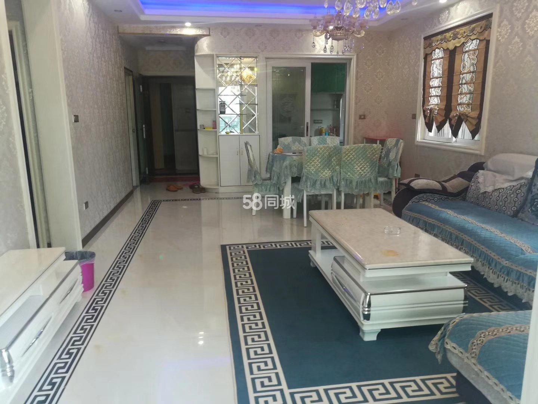 中央王府3室2厅1卫