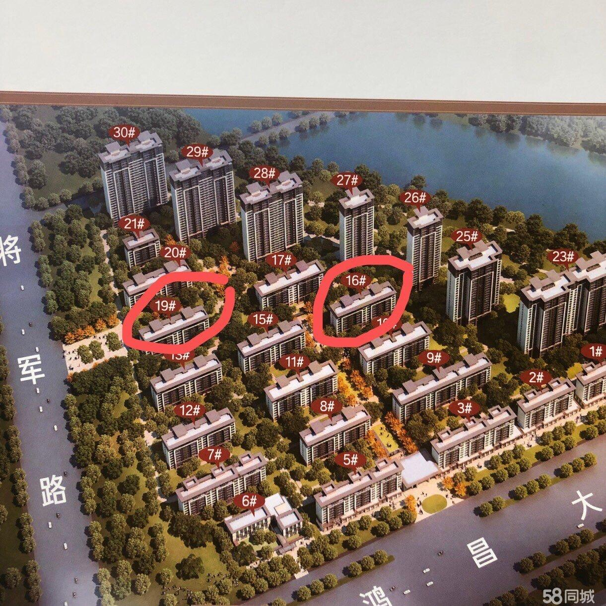 扶沟建业新城3室2厅2卫