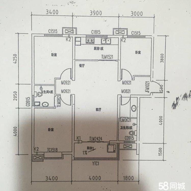 出售锦绣华城三室两厅