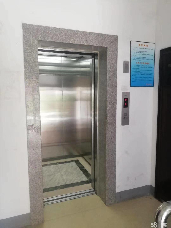 新安县城周边优质电梯洋房