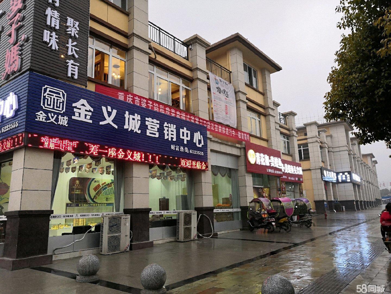 江口金义城学区房开发商后五套现房清盘直售,