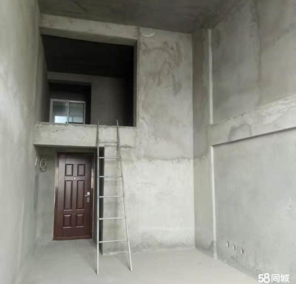 中海左岸2室1厅1卫