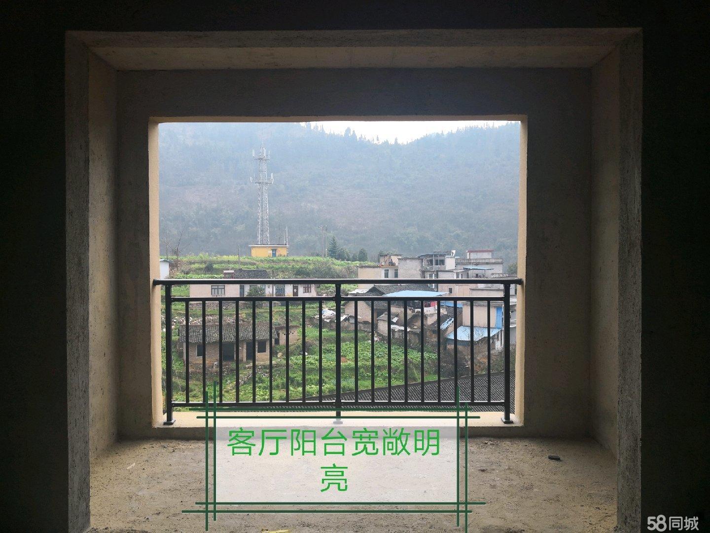 江口县江源山水小区(个人住房急售)