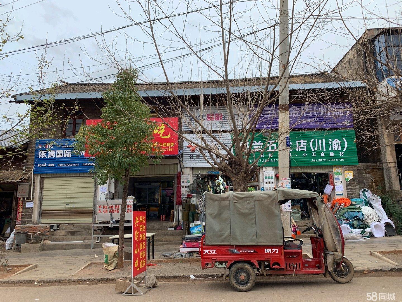 邓川新洲街临街铺面商住楼出售