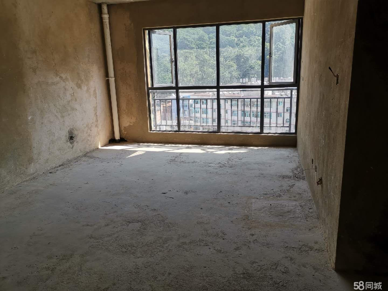 华宇广场1203号房屋急售