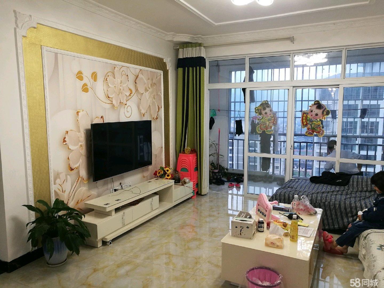 荔波嘉禾中央城3室2厅2卫