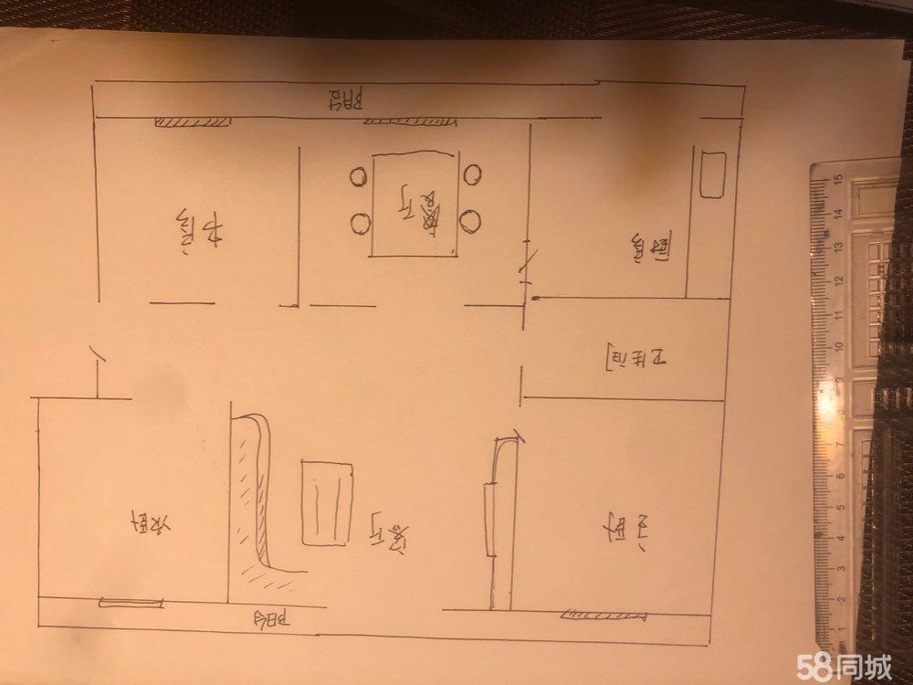 河曲建行宿舍樓三室兩廳一衛118平米
