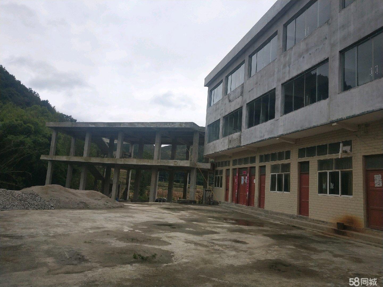 广顺农村自建房整栋转让