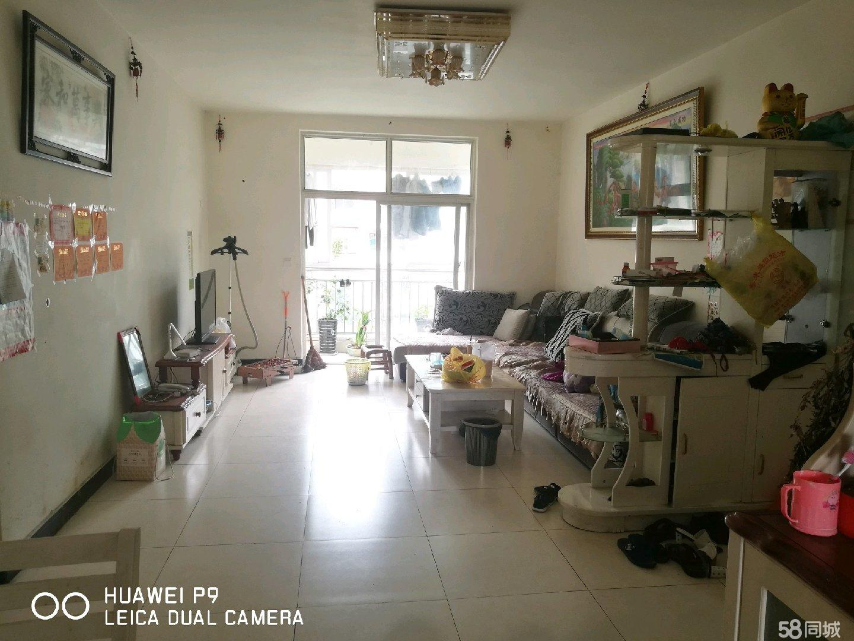 茶马广场龙宇小区房屋出售