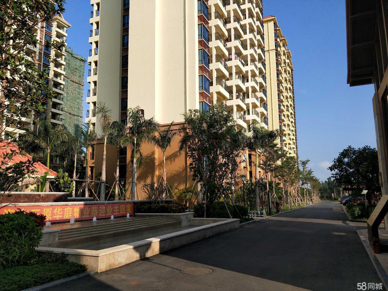东方市滨海度假区一线海景房现房即买即住南北通透110平米三房两厅两卫