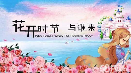 云南昆明东方玫瑰谷听花·听海·听见爱丨5·20为爱吃狂采摘季