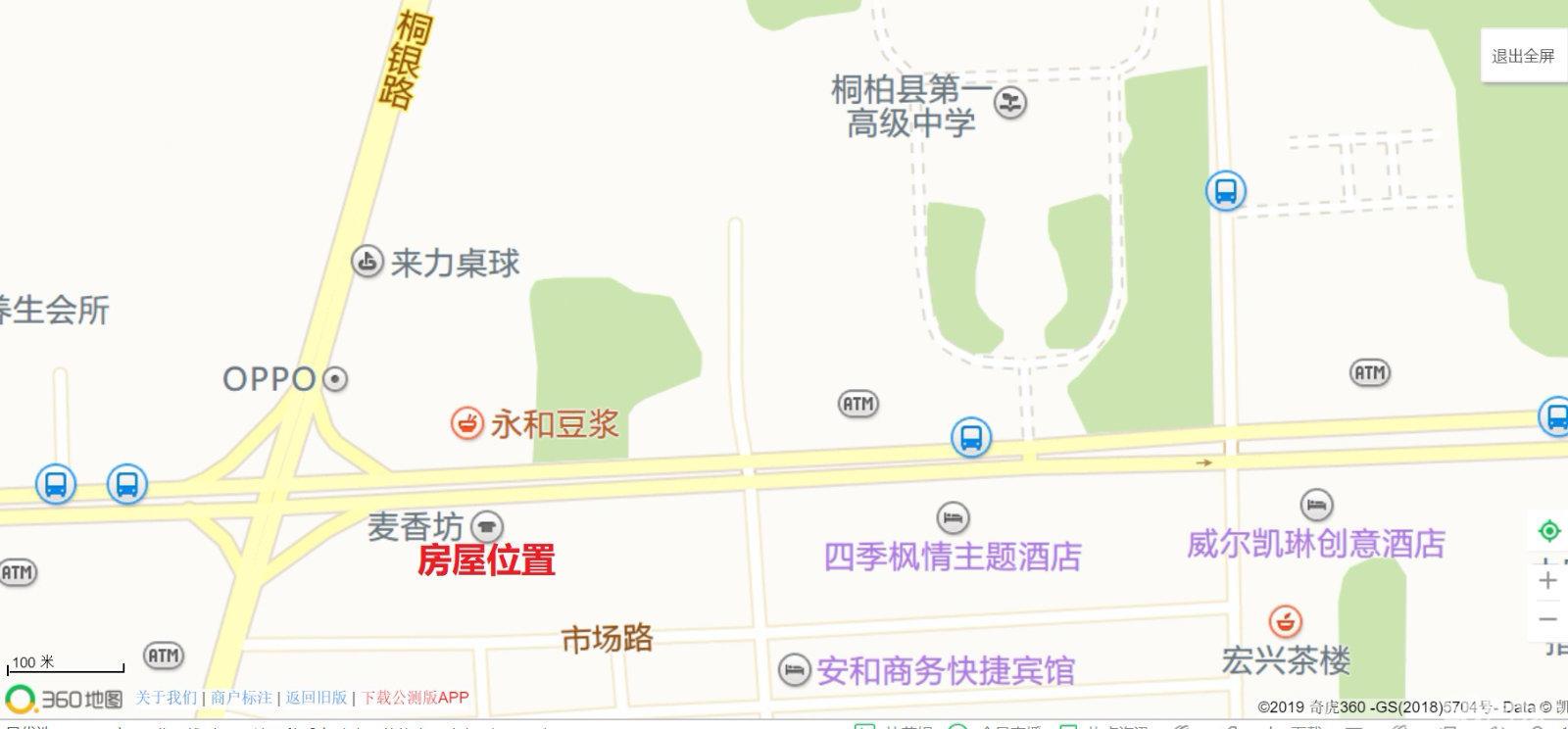 赌博注册网站玫瑰鑫城3室2厅1卫126平米有房产证永和豆浆正对面