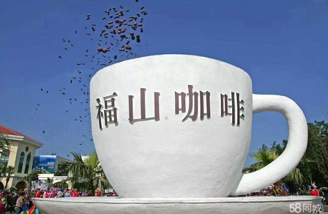 澄迈县长寿之乡福里公馆1房仅售38万