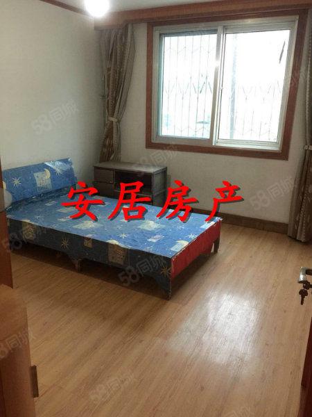 龙泉苑+多层3楼带平台+满五年可贷款+简装修有钥匙随时看房