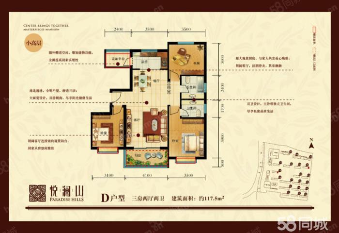 悦澜山,洋房四楼主房122送10配房,走一手低首付10万急售