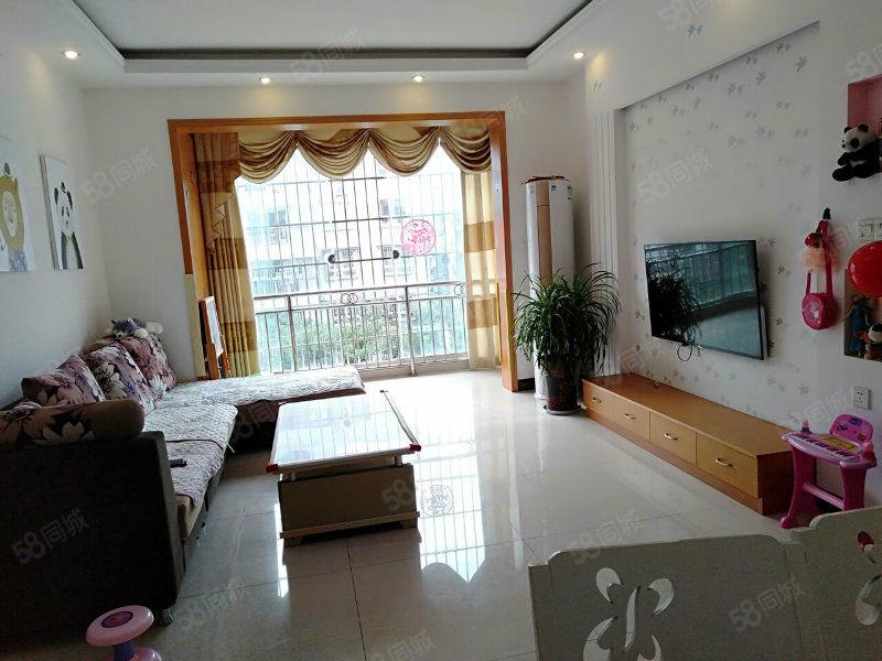 书香苑现浇房5楼3室2厅100平米精装修家具电器齐全