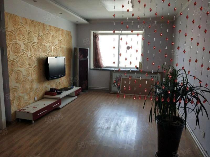 濱河家園2室2廳精裝臨近15小學于31小學