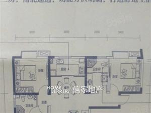铁建领秀城福山园(4期)中间楼层可按揭低于市场价急卖