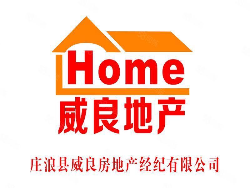 庄浪县城水保局家属楼四居室可按揭