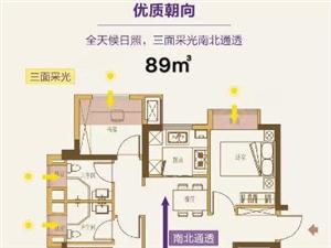 单价仅13000角美阳光城89平三面采光三房两厅两卫