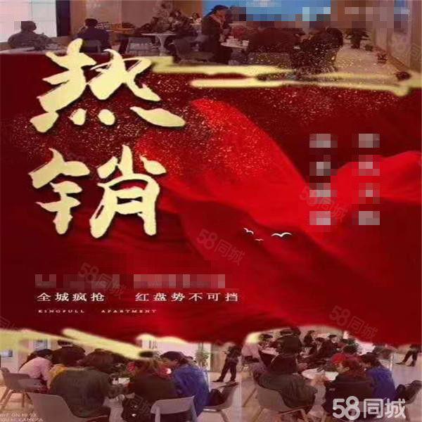全城热售.恒大悦龙湾95平精装三房五一特惠赶紧来抢不容错过!